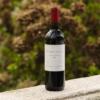 Bodegas Artadi Tempranillo 'Vineyard Selection'