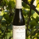 Domaine Bouzereau, Meursault 'Les Grand Charrons' (1/2 bottle)